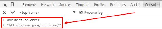 Это же вы можете проверить в JavaScript консоли браузера
