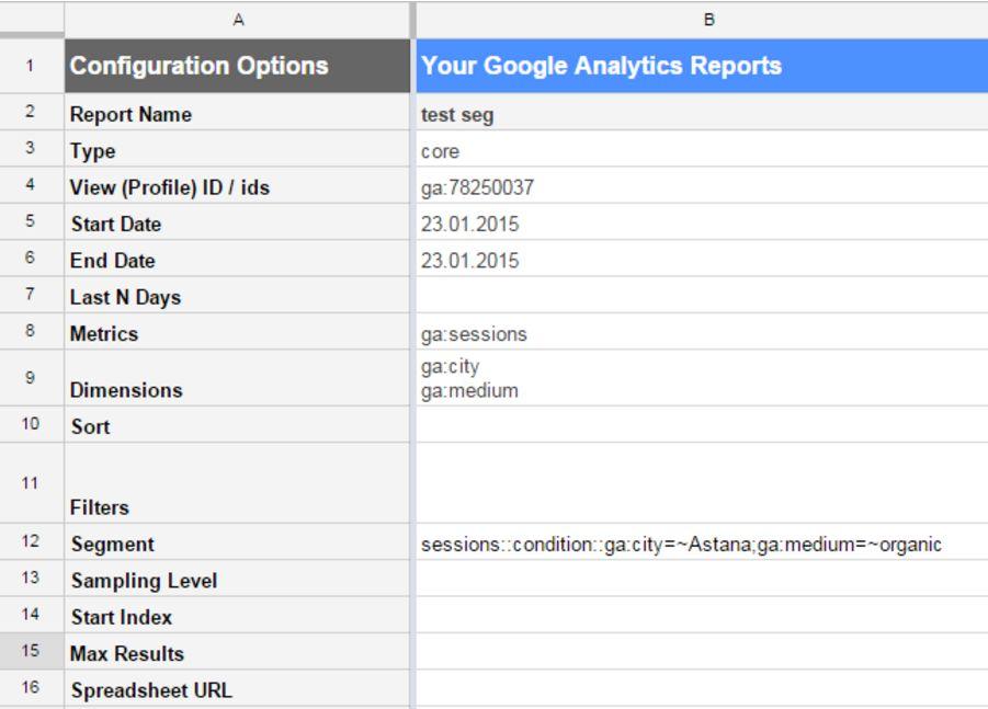 Лист с настройками будущего отчета Report Configuration