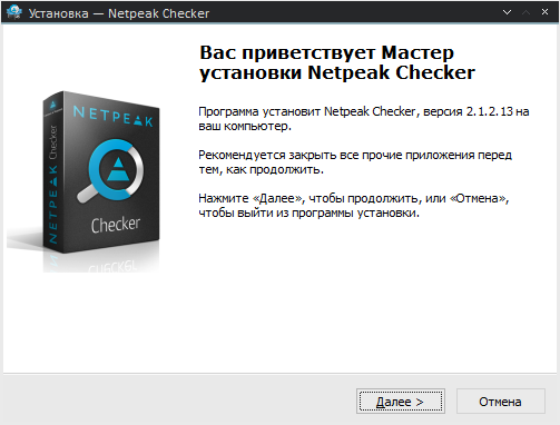 Netpeak Checker: установка программы