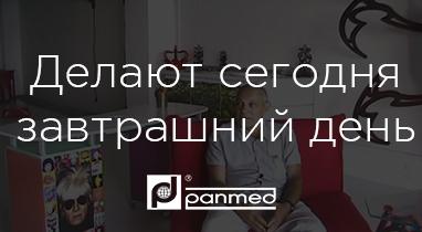 Отзыв о работе Netpeak: Александр Шимченко - технический дизайнер и совладелец фирмы «ПАНМЕД»
